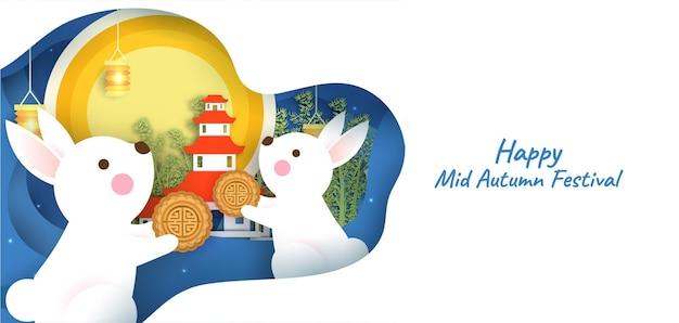 Banner do festival de meados do outono com coelhos fofos e um bolo da lua no estilo corte de papel