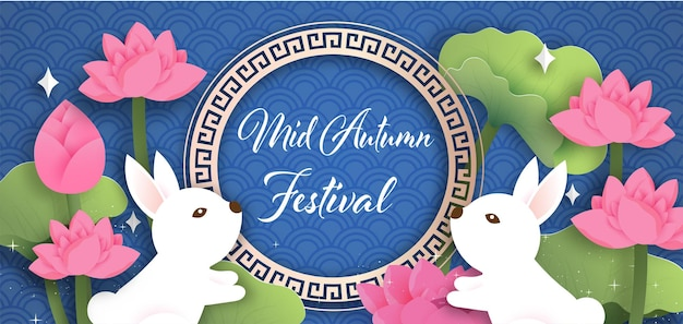 Banner do festival de meados do outono com coelhos fofos no estilo corte de papel Vetor Premium