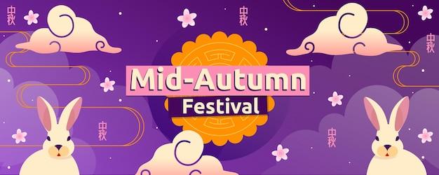 Banner do festival de outono em design plano