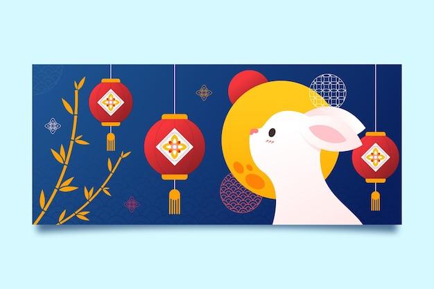 Banner do festival do meio do outono em design plano