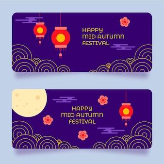 Banner do festival do meio do outono