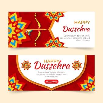 Banner do festival dussehra