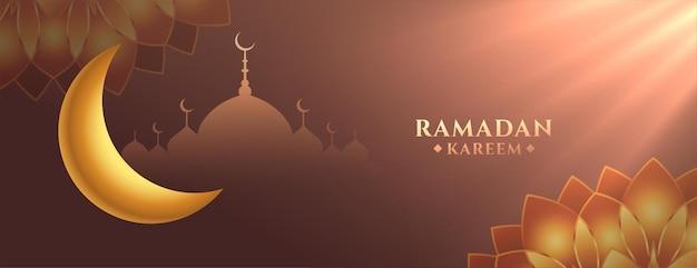 Banner do festival eid ramadan kareem com raios celestiais