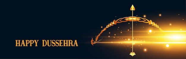 Banner do festival indiano feliz dussehra com vetor de arco e flecha