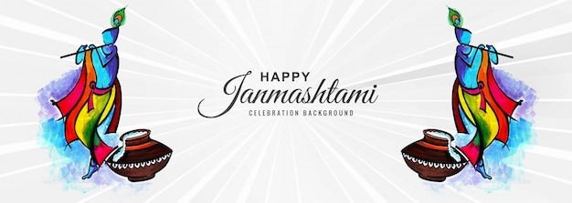 Banner do festival shree krishna janmashtami