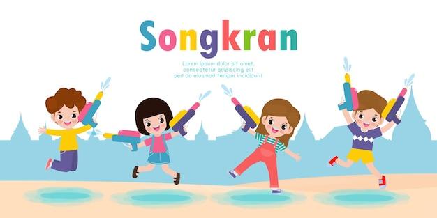 Banner do festival songkran com crianças segurando pistola d'água