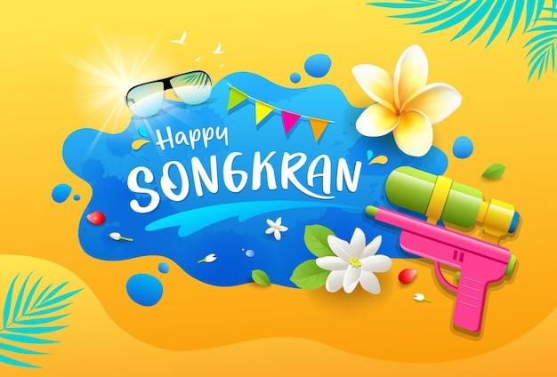 Banner do festival songkran da tailândia