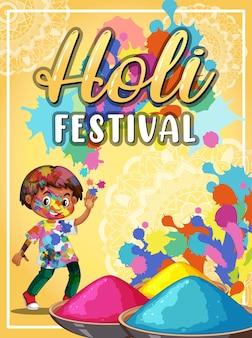 Banner do holi festival com personagens infantis