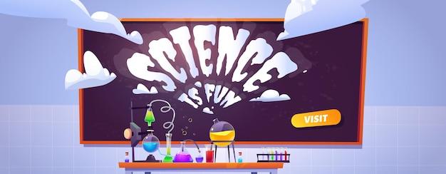 Banner do laboratório de ciências para experimentos de estudo e química para crianças.