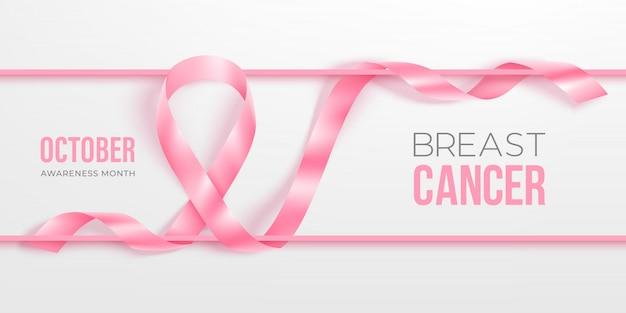 Banner do mês de conscientização do câncer de mama com fita rosa fotorrealista