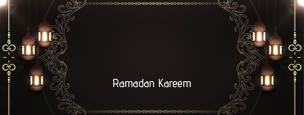 Banner do mês sagrado islâmico ramadan kareem