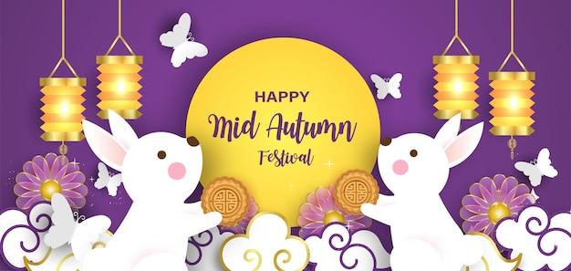 Banner do mid autumn festival com coelhos bonitos em estilo de corte de papel.