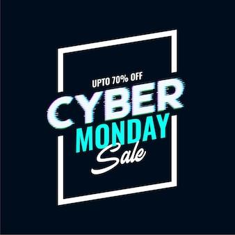 Banner do modelo de venda da cyber segunda-feira para compras online