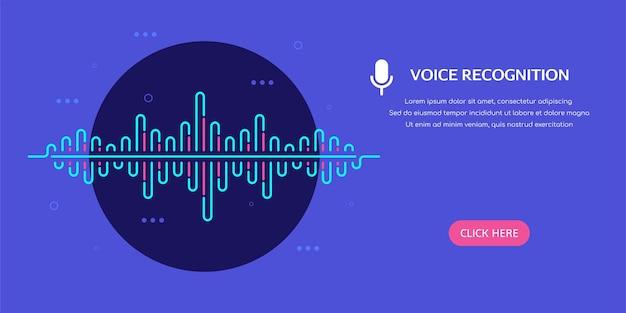 Banner do sistema de reconhecimento de voz com onda sonora em ilustração estilo simples