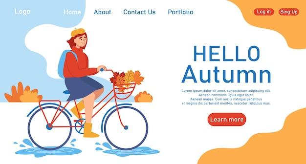 Banner do tema outono. a ilustração em vetor de uma garota que anda de bicicleta ao ar livre está associada ao clima de outono. banner criativo, página inicial, folheto em um estilo simples.