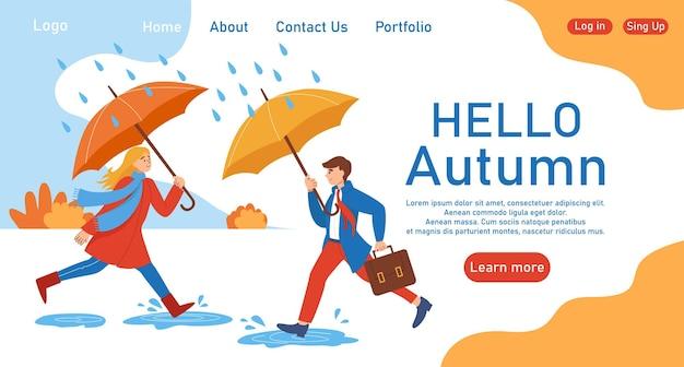 Banner do tema outono. a ilustração vetorial de um homem e uma mulher correndo na chuva com guarda-chuvas está associada a um clima de outono. banner criativo, página inicial, folheto em um estilo simples. outono ao ar livre.
