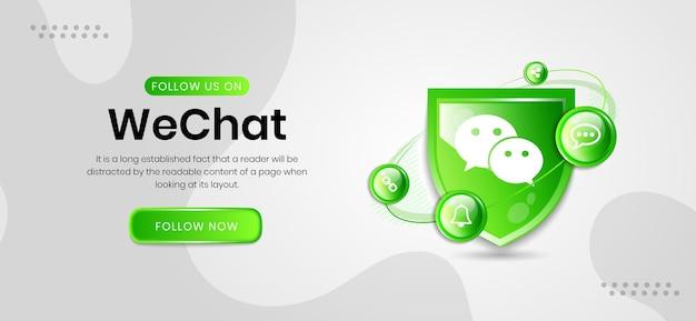 Banner do wechat com ícones de mídia social