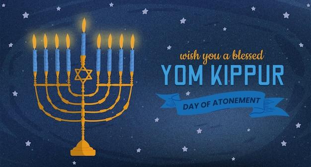 Banner do yom kippur com velas