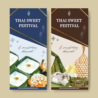 Banner doce tailandês com pudim, banana, ilustração em aquarela de arroz pegajoso.