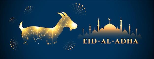 Banner dourado brilhante do festival eid al adha