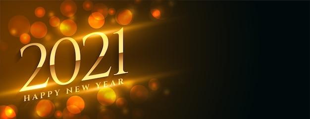Banner dourado de feliz ano novo de 2021 com espaço de texto