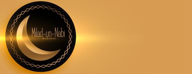 Banner dourado milad un nabi com design de espaço de texto
