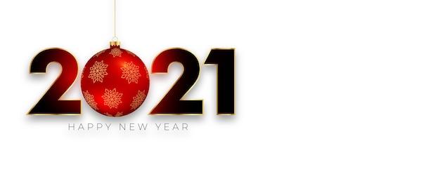 Banner elegante de ano novo de 2021 com bola de natal