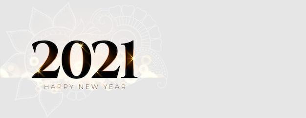 Banner elegante de feliz ano novo de 2021 com espaço de texto