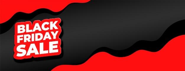 Banner elegante de venda na sexta-feira negra com espaço de texto
