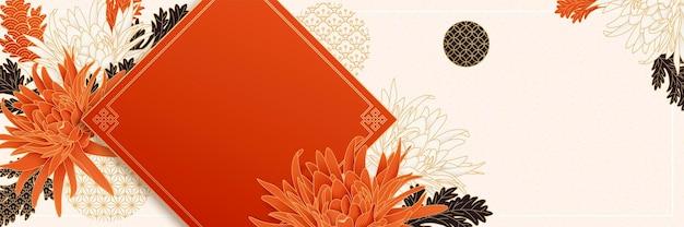 Banner elegante do ano lunar com crisântemo e dísticos de primavera em branco
