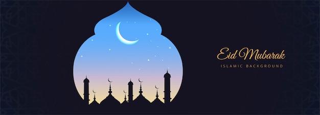 Banner elegante eid mubarak