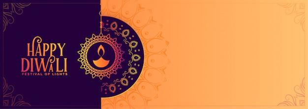 Banner elegante feliz diwali com espaço de texto
