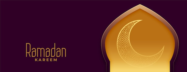 Banner elegante ramadan kareem com lua crescente