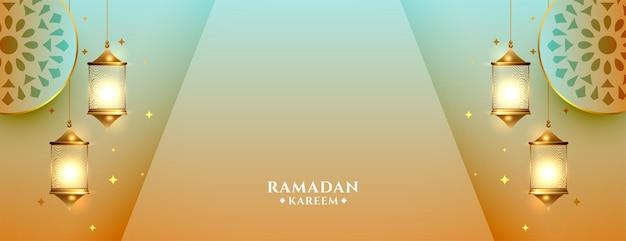 Banner em estilo árabe islâmico ramadan kareem eid mubarak