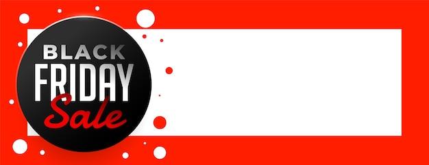 Banner exclusivo de venda na sexta-feira negra com espaço de texto