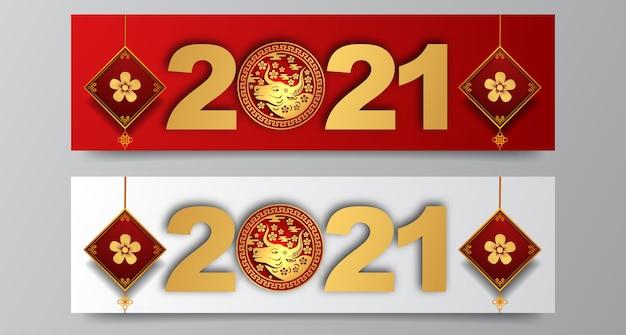 Banner feliz ano novo chinês, ano do boi com decoração dourada
