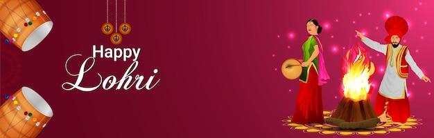 Banner feliz da lohri, celebração do festival lohri sikh e plano de fundo