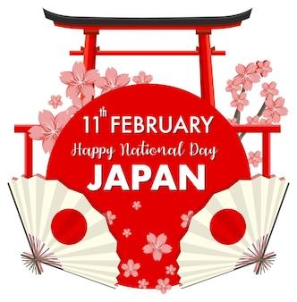 Banner feliz do dia nacional do japão com portão torii