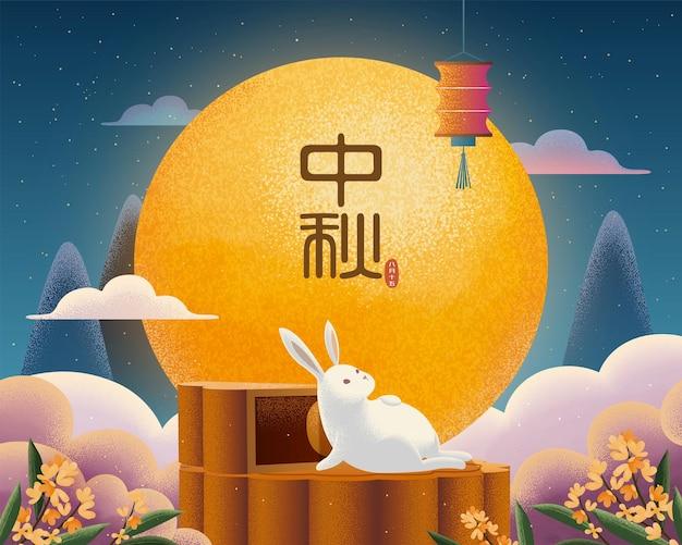 Banner feliz do festival do meio do outono com um coelho gordo curtindo o bolo da lua e a lua cheia, nome do feriado em caracteres chineses
