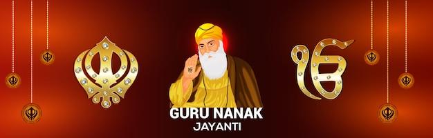 Banner feliz do guru nanak jayanti