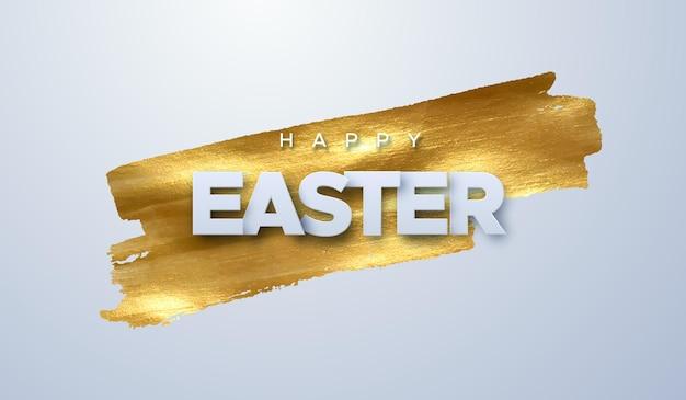 Banner feliz feriado de páscoa