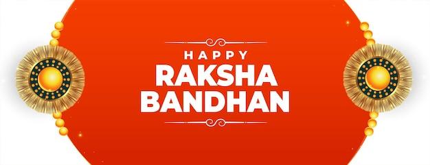 Banner feliz festival raksha bandhan com rakhi