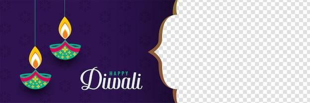 Banner festival de diwali feliz com espaço de imagem