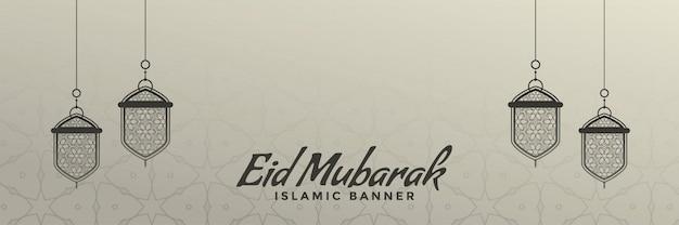 Banner festival de eid mubarak com lâmpadas penduradas