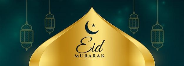 Banner festival dourado eid mubarak com decoração de lâmpadas