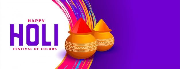 Banner festival indiano feliz holi com espaço de texto