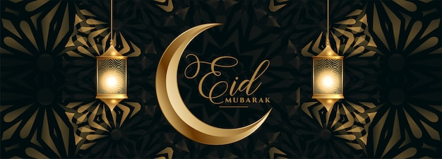 Banner festival islâmico decorativo bonito eid mubarak
