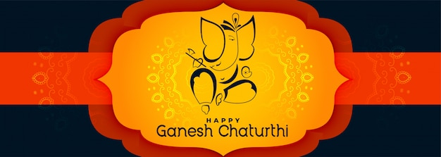 Banner festival para chateshthi ganesh feliz