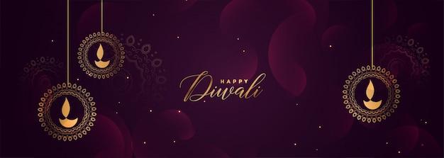 Banner festival roxo brilhante feliz diwali