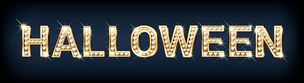 Banner festivo com a palavra halloween feito de letras douradas com diamantes